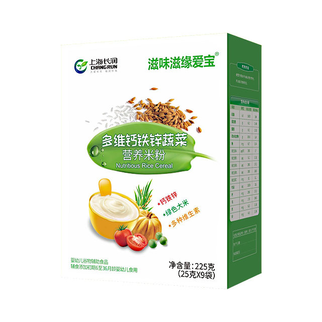滋味滋缘爱宝多维钙铁锌蔬菜营养米粉